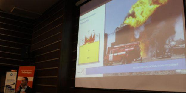 Огнезащита и пожарная безопасность объектов нефтегазового комплекса