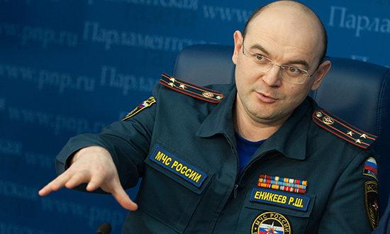 МЧС России заявило об уменьшении в 60 раз требований пожарной безопасности