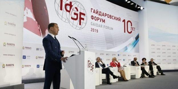Медведев предложил пересмотреть требования к бизнесу