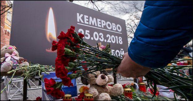 Годовщина трагедии в Зимней Вишне Кемерово